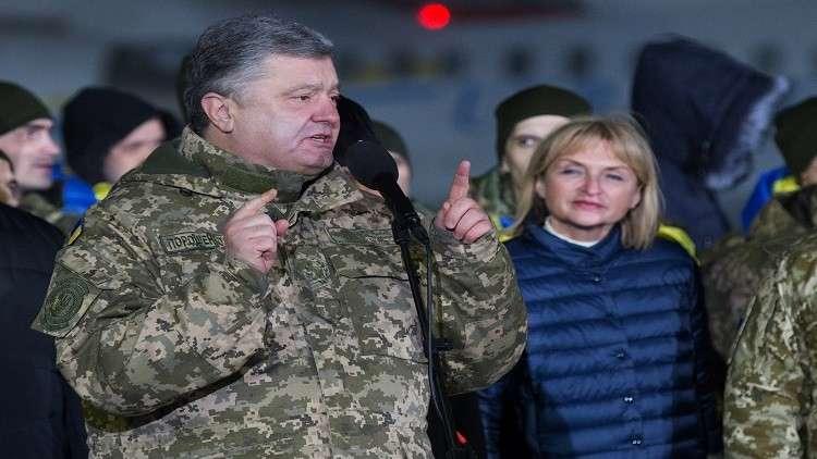 بوروشينكو يعلن استقلال الطاقة الأوكرانية