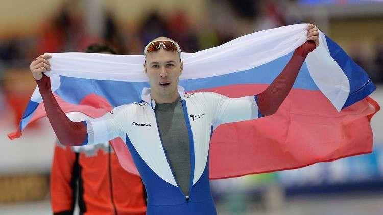 روسيا تحرز برونزية سباق 500 م في بطولة أوروبا للتزلج السريع