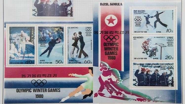بيونغ يانغ ترجح مشاركتها في أولمبياد 2018 بكوريا الجنوبية