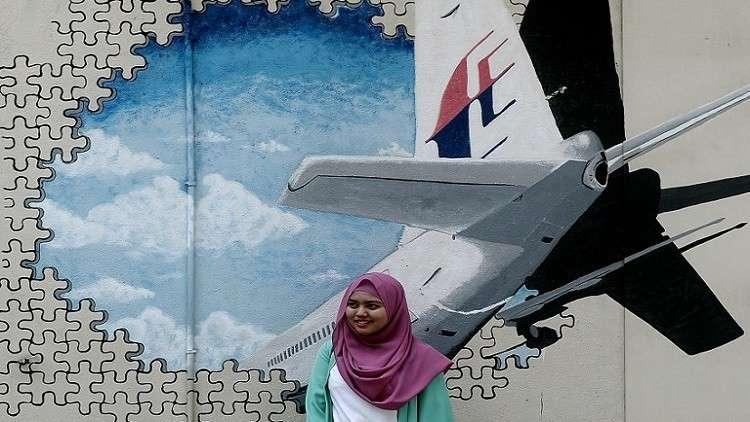 محاولة جديدة لفك لغز الطائرة الماليزية المفقودة