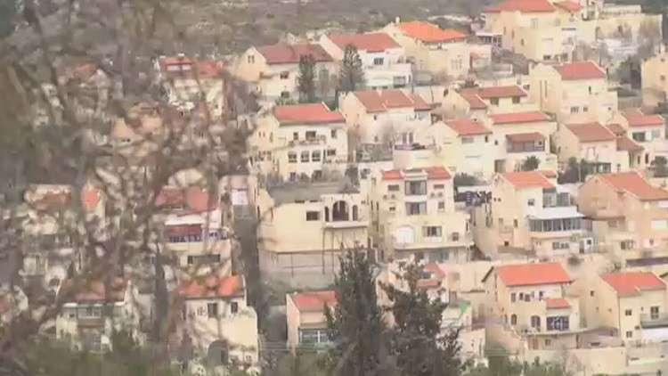 إسرائيل ترفع وتيرة استيطانها بالضفة