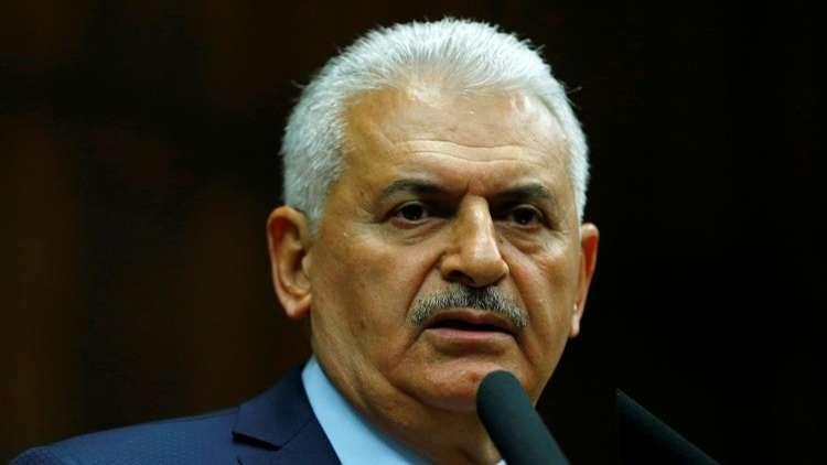 يلدريم: لا نرحب بأي تدخل خارجي لزعزعة استقرار إيران