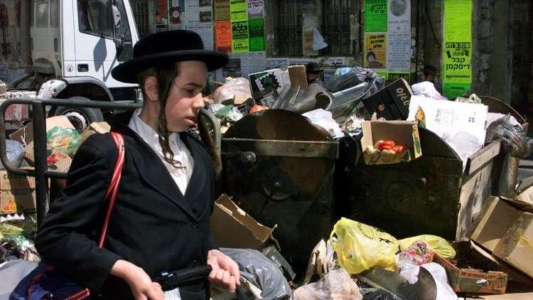 القمامة تزكم الإسرائيليين في القدس!