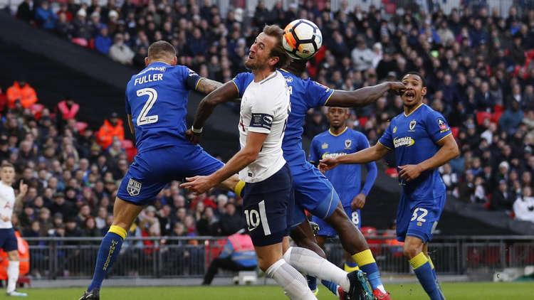 كاين يقود توتنهام إلى الدور الرابع من كأس إنجلترا