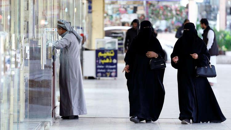 اخبار النيابة العامة السعودية تستحدث وظائف نسائية