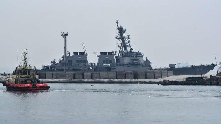 مدمرة أمريكية تدخلميناء أوديسا الأوكراني