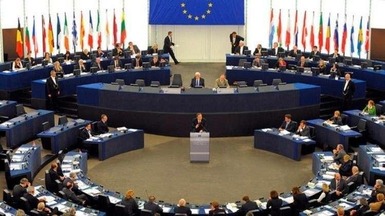 الاتحاد الأوروبي يوسع عقوباته ضد بيونغ يانغ