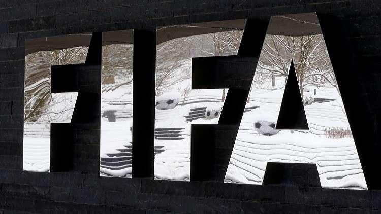 سوتشي تحتضن اجتماع الفيفا وممثلي المنتخبات المشاركة في مونديال 2018