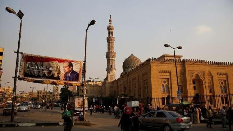 مصر تمدّد حالة الطوارئ في البلاد لثلاثة أشهر