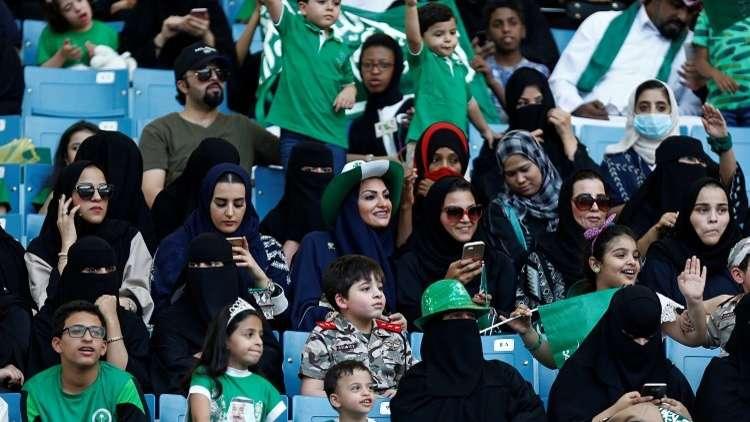 خبر سار للعائلات السعودية