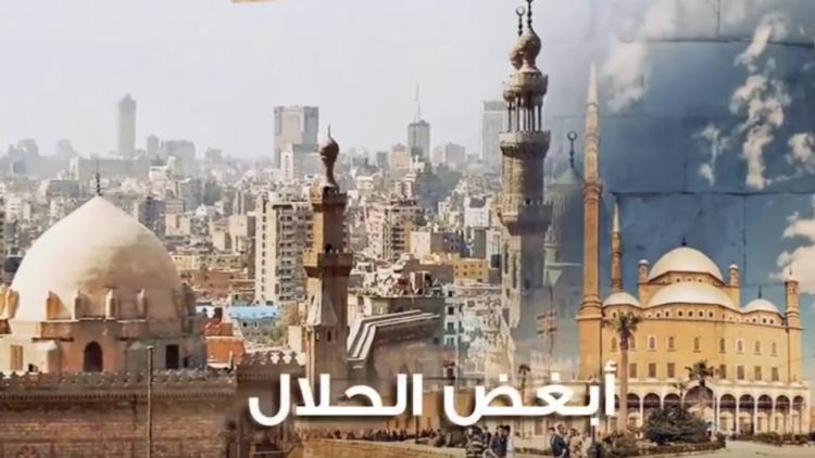 الطلاق في مصر