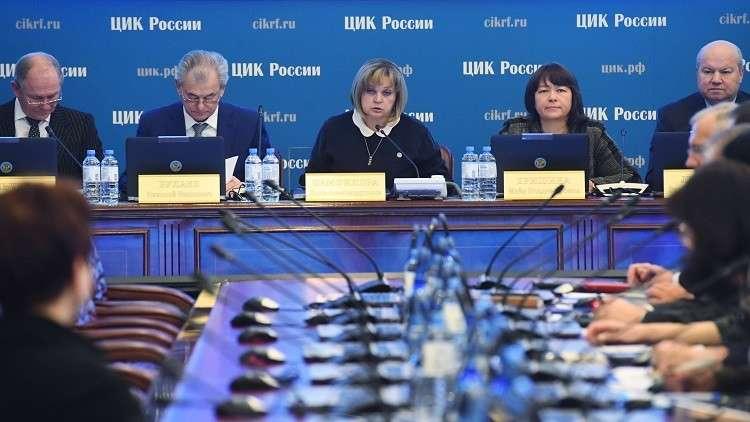 لجنة الانتخابات الروسية تحذر الاتحاد الأوروبي من التدخل في الشؤون الروسية