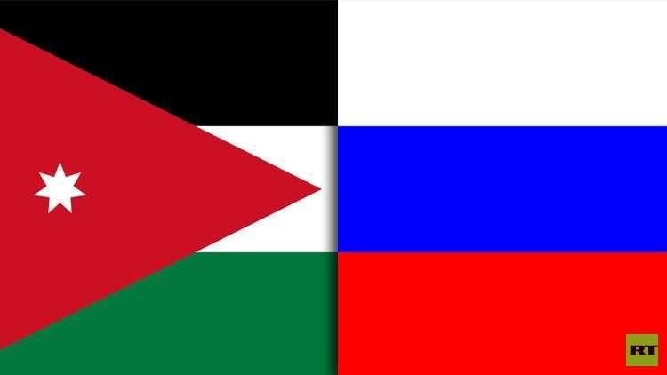 وزير أردني يدعو للتوسع في التبادل التجاري مع روسيا
