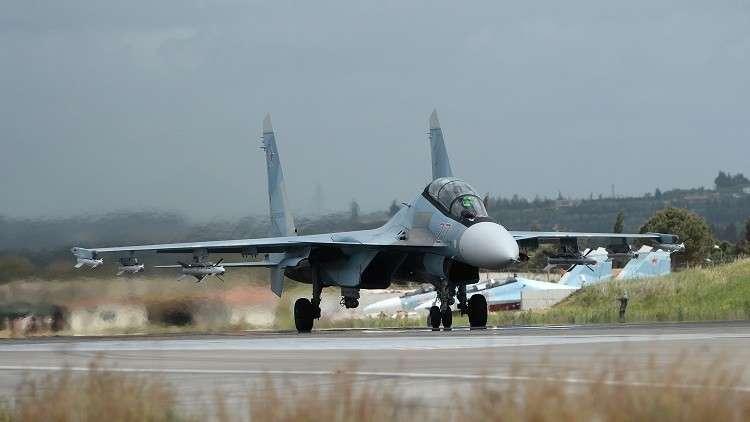الدفاع الروسية تحدد من أين انطلقت الدرونات التي هاجمت حميميم