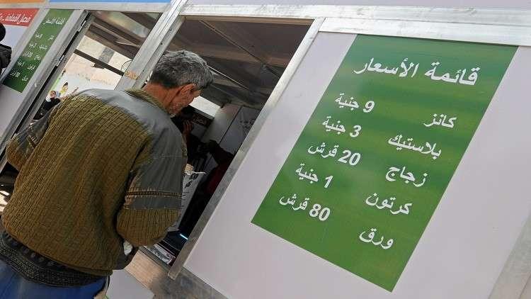 مصر تتوقع تراجع التضخم إلى 10-12% في 2018