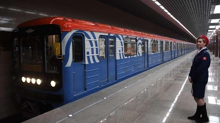 """ظهور خدمات جديدة في تطبيق """"مترو موسكو"""" بمناسبة المونديال"""