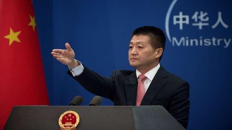الصين تغيب عن اللقاء الدولي حول كوريا الشمالية في كندا