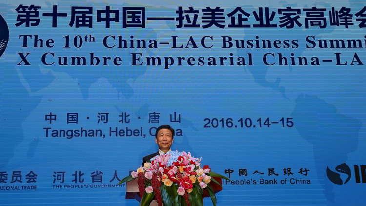 الصين تسيطر على فضاء أمريكا الجنوبية