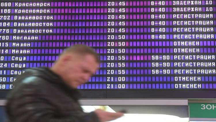 أول خطوة فعلية بعد الإعلان عن استئناف رحلات الطيران بين روسيا ومصر
