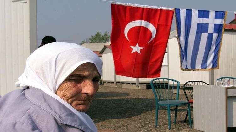 اليونان يتيح للأقلية التركية اختيار الشريعة الإسلامية