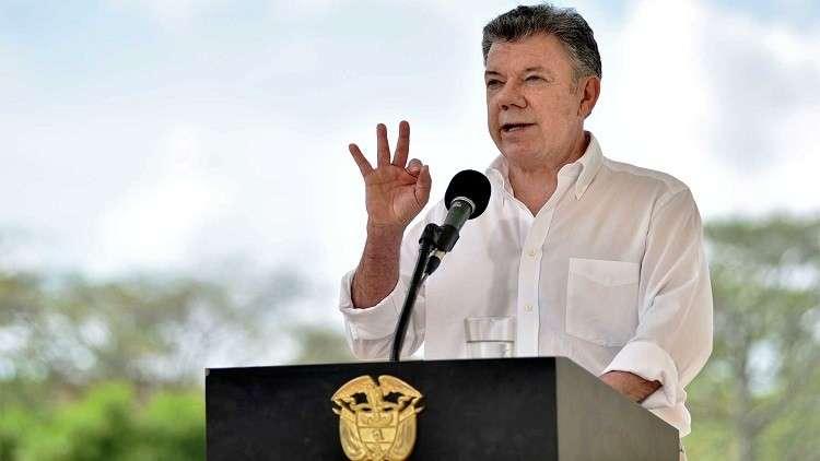 الرئيس الكولومبي يعلق المفاوضات مع المتمردين