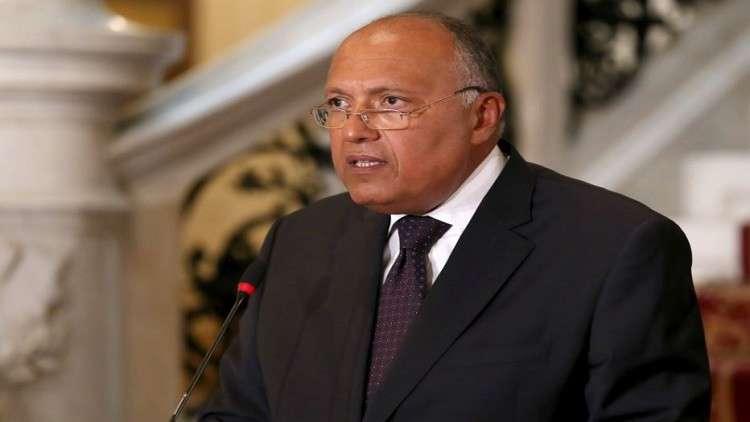 شكري يعلن عن موقف مصر من إلغاء اتفاقية