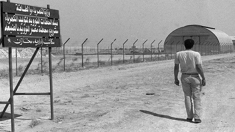 قلق إسرائيلي من المحطة النووية المصرية