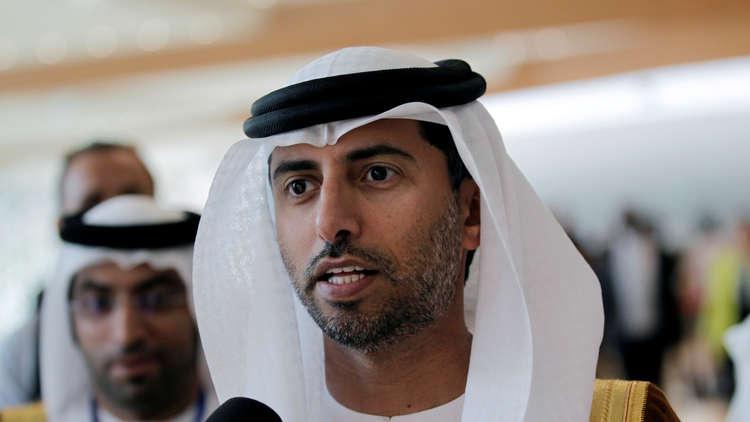 تطمينات من الإمارات بشأن سوق النفط