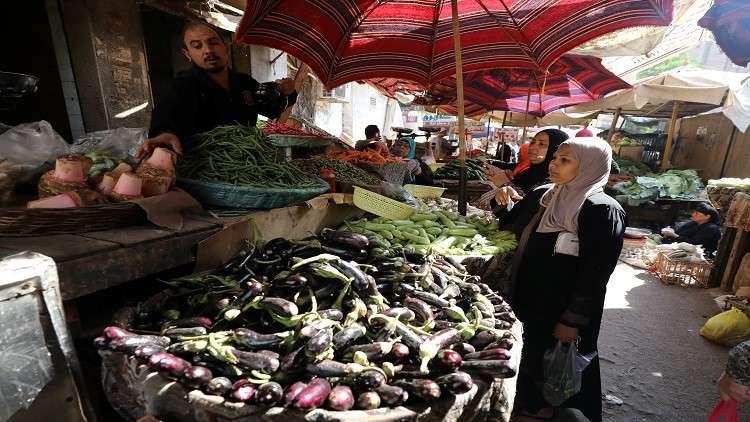 تراجع أسعار المواد الغذائية في العالم