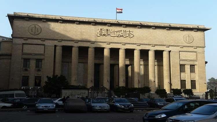 المؤبد لمسؤول مصري لتلقي رشوة