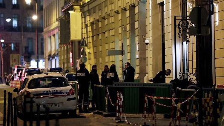 سرقة مجوهرات بملايين الدولارات في سطو مسلح على فندق ريتز باريس