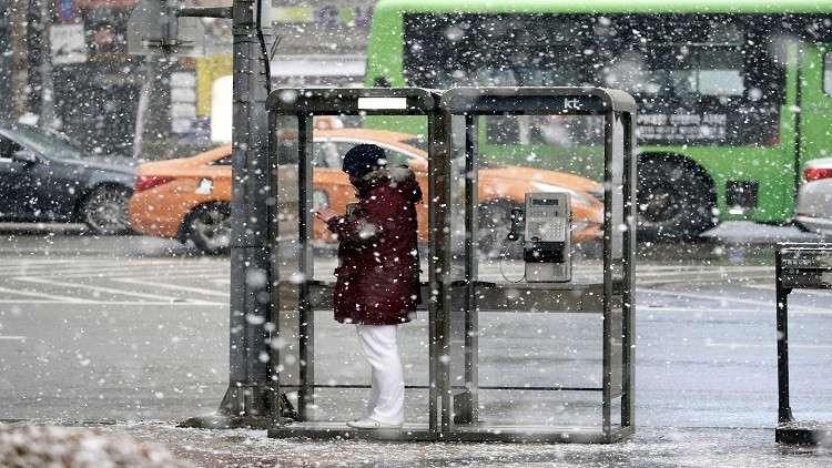 البرد يجمد كوريا!
