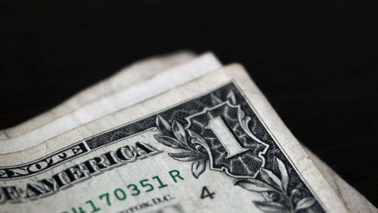 وكالة بلومبرغ توثق البلطجة المالية الأمريكية