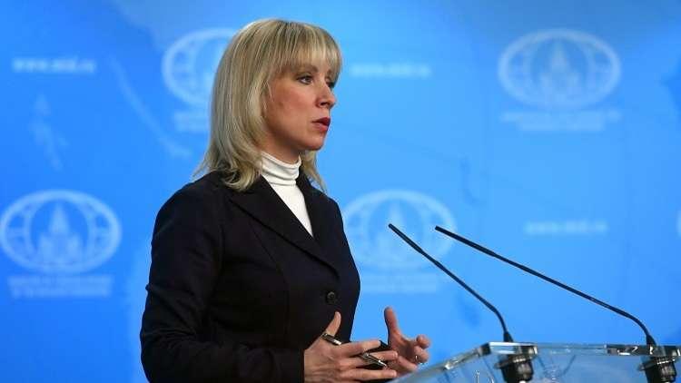 موسكو تدين مطالب واشنطن بتسجيل