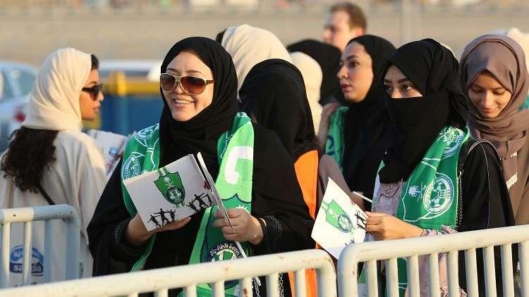 بالفيديو.. دخول المشجعات السعوديات ملعب