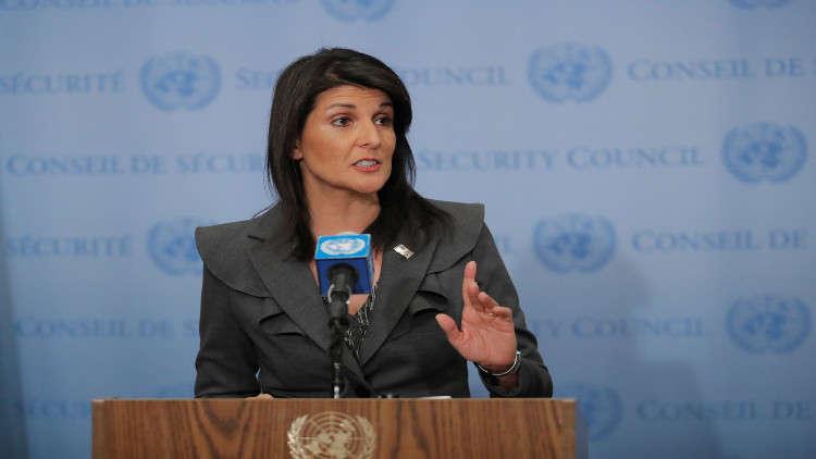 واشنطن تحشد المجتمع الدولي لمعاقبة إيران