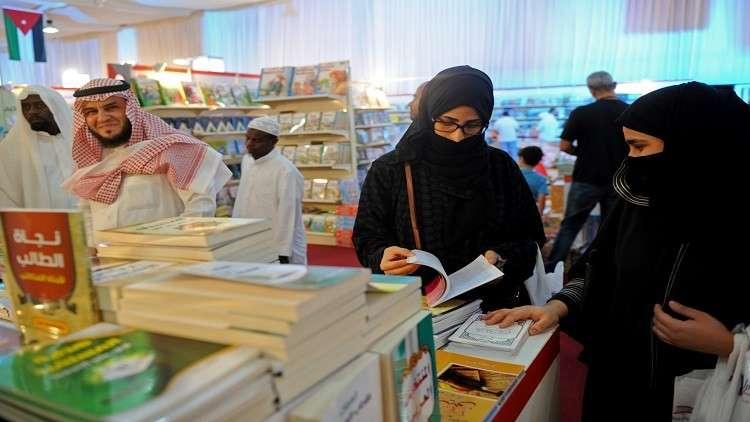 السعودية تمنع أزواج مواطناتها من ممارسة هذه المهن..