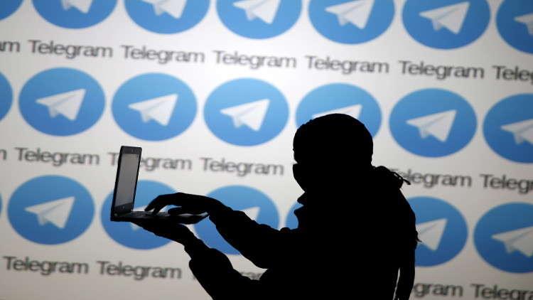 إيران تلغي القيود على تلغرام وتبقيها على فيسبوك وتويتر