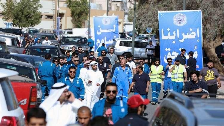 الكويت: نعمل على