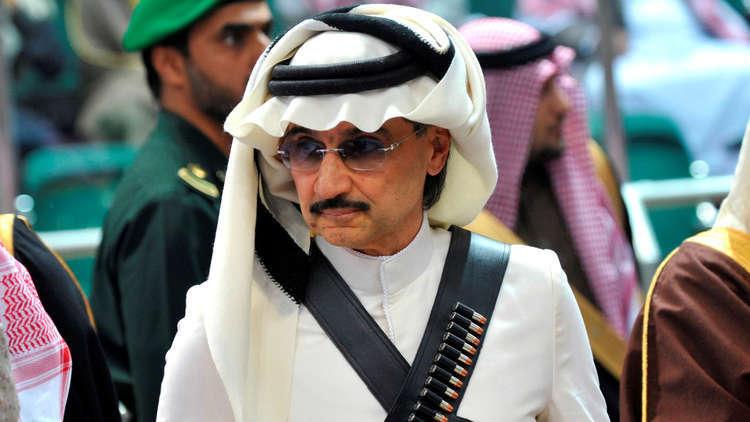 رويترز: الوليد بن طلال يتفاوض على تسوية محتملة مع السلطات السعودية