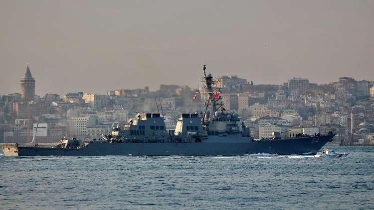 مدمرة أمريكية تغادر البحر الأسود بعد مناورات مع البحرية الأوكرانية