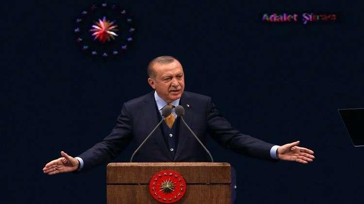 أردوغان يعلن الاقتراب من القضاء على