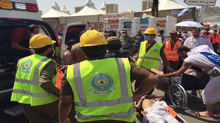 السعودية تعلن عن شواغر في الدفاع المدني