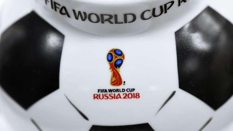 بدء العد التنازلي .. 150 يوما تفصلنا عن مونديال روسيا 2018