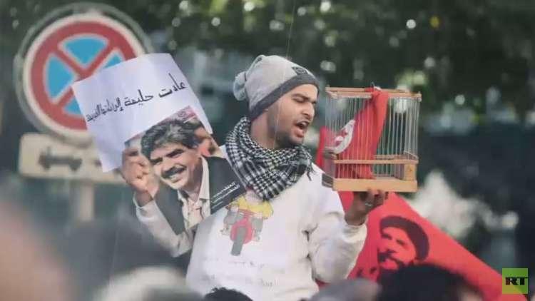 تونس تحيي 14 يناير وسط احتجاجات شعبية