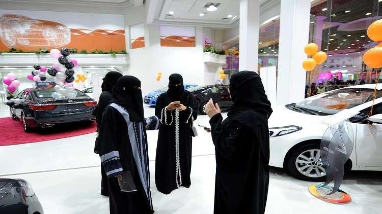 الشورى السعودي: لماذا تحصل الأنثى على نصف راتب الذكر؟