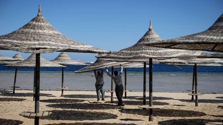 وزيرة السياحة المصرية تشكل
