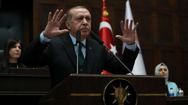 أردوغان: مسألة عفرين ومنبج ستحسم قريبا وسنقضي على أي قوى جديدة في سوريا بمهدها!