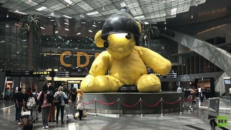 قطر تتباهى بمطار حمد الدولي