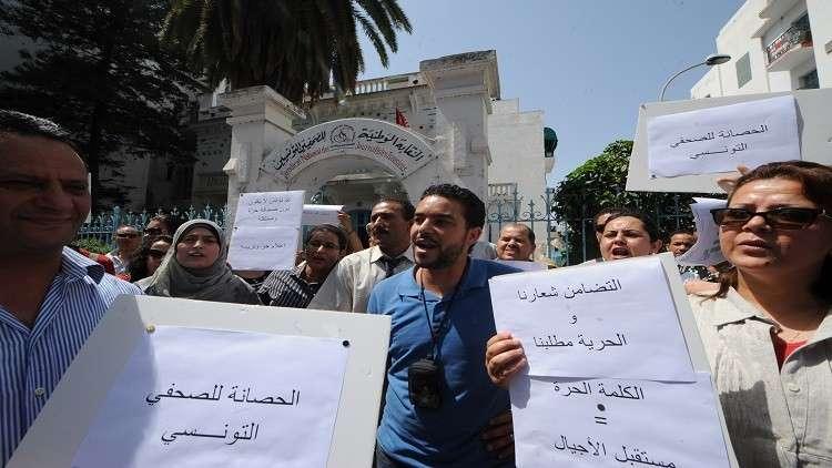نقابة الصحفيين التونسيين: هناك محاولة لتدجين مراسلي الصحافة الأجنبية